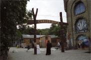 Christiania Fot. Symac
